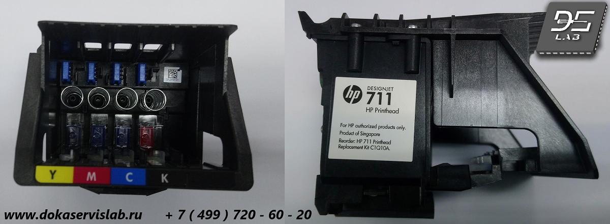 C1Q10A печатающая головка № 711