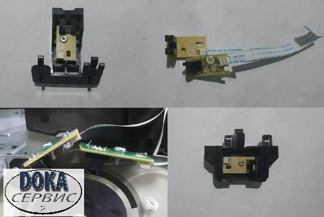 CQ890-67020 Sensor Kit (Includes Encoder PCA + Index + cable, Output Tray Sensor + cable, and Top Cover Sensor) Комплект датчиков