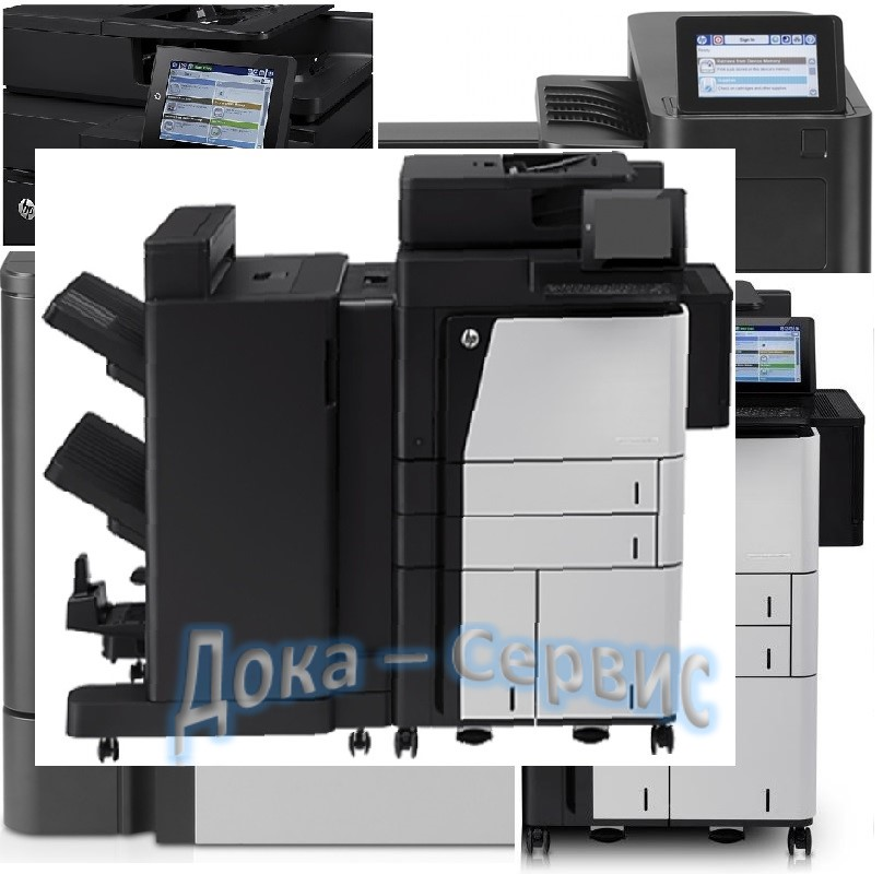 HP LaserJet Interprice Flow MFP M830Z